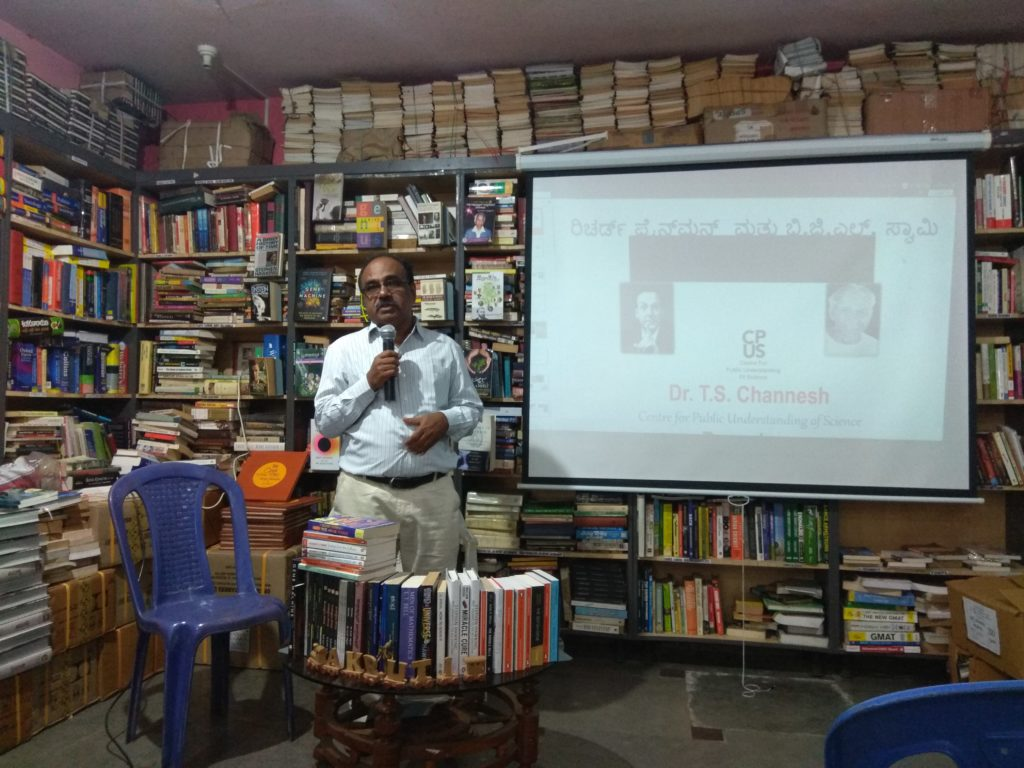 DR.T.S.Channesh during BGL Swamy and Richrd P Feynman Centenary Celebrations @ Akruthi Book Store, Rajajinagar, Bengaluru