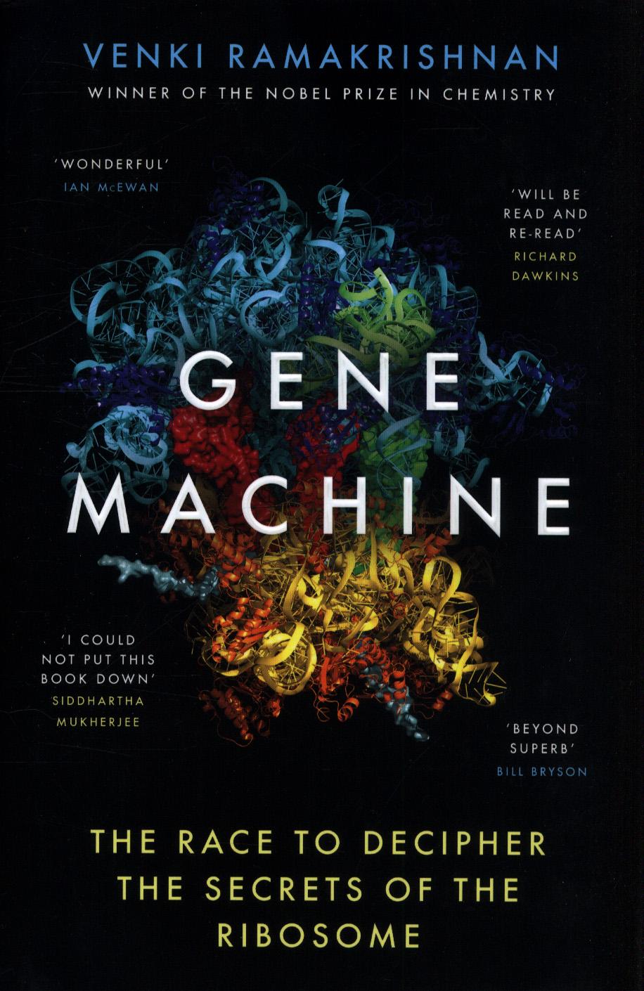 """You are currently viewing ಡಾ.ವೆಂಕಟರಾಮನ್ ರಾಮಕೃಷ್ಣನ್ ಅವರ ಕೃತಿ """"Gene Machine- ಜೀನ್ ಮಷೀನ್"""""""
